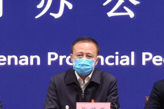 河南卫健委:两天无新增但形势仍严峻 第三批口罩将投放