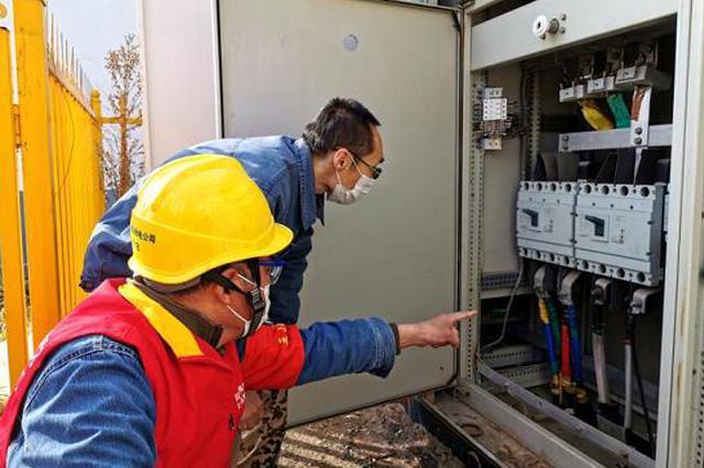 利好消息!河南将减免电费23.5亿元 支持企业发展