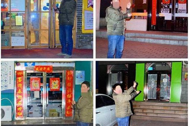 疫情期间以为能躲过警察 一男子连续4次盗窃濮阳门市