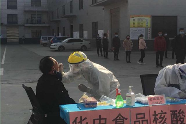 郑州二七区规模以上工业企业78家全部复工