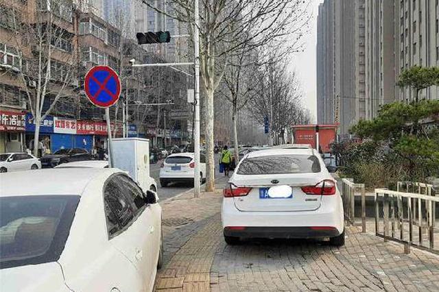 @郑州车主 请规矩停放车辆 这些行为咱别做