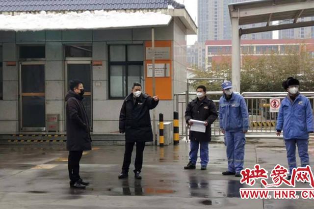 疫情防控期间郑州暂停对水、气、热费欠费用户催交