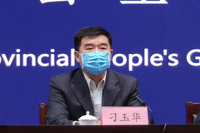 """河南省教育厅:不得强行要求学生每天上网""""打卡"""""""