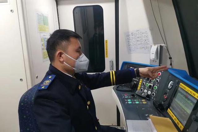 请注意!郑州地铁自3月9日起将压缩行车间隔