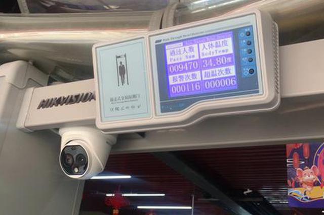郑州一农贸市场秒测体温 安检员:原来累的胳膊疼