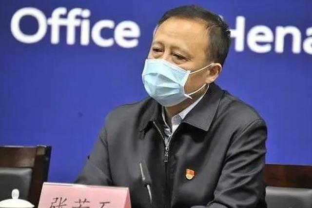 河南2019年居民股票 素养水平为19.11%