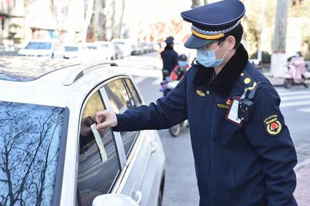 莫让违停堵了复工潮 郑州逐步恢复路边停车收费管理