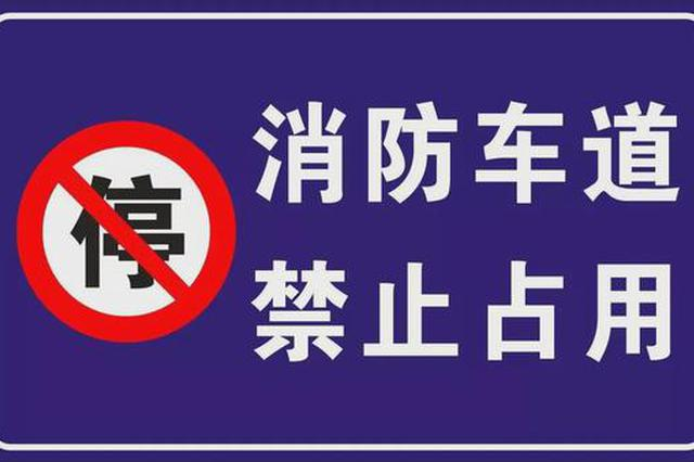 郑州一小区起火消防车正侧门都进不来?官方回应来了!