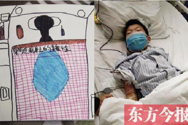 """商丘11岁男孩患血癌 """"等病好了我要学医"""""""