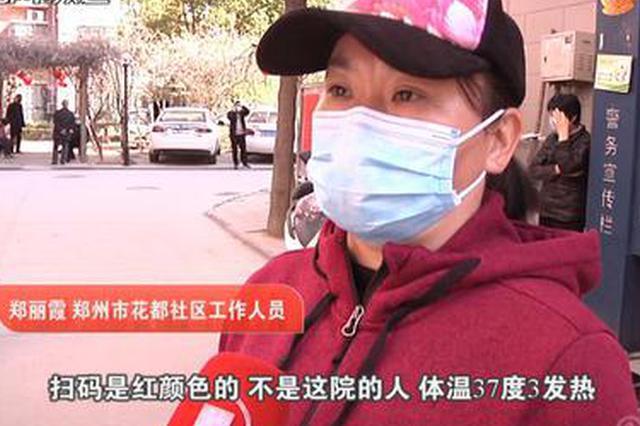 发现男子偷偷潜入 郑州这一小区昨晚炸了锅