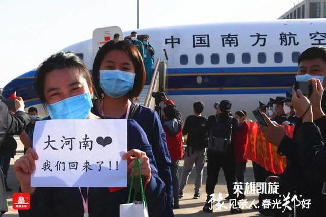 郑州,我们回来了!看一组热泪盈眶的照片