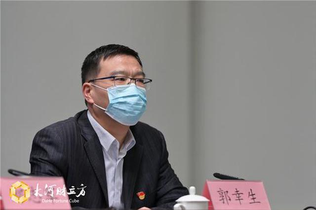 """郑济高铁、""""双千工程""""在列!河南11个项目段用地通过审查"""