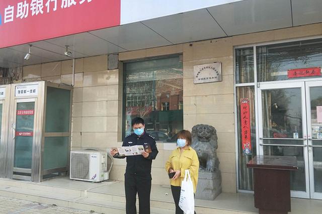 妻子遇电信诈骗欣然去转钱 郑州男子求助民警及时制止