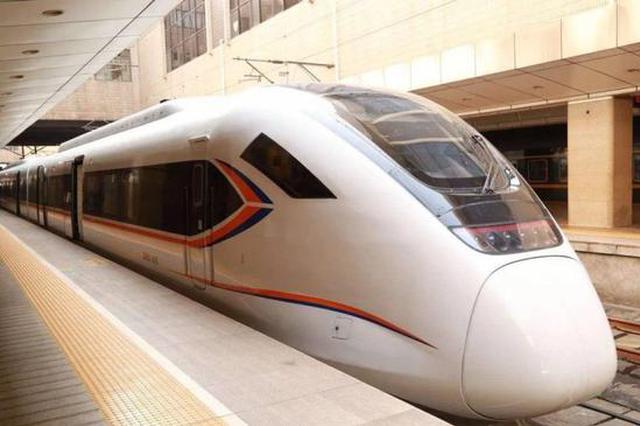 今天起,郑州到这些地方的城铁票价打折!