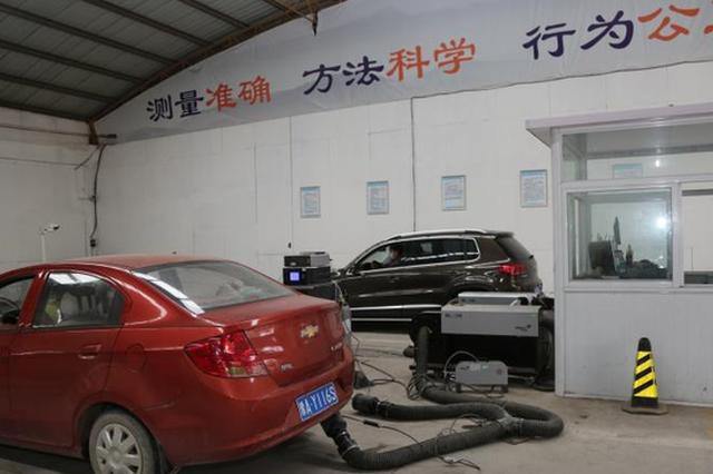 疫情影响 审车扎堆 郑州交警提醒:避开拥堵点错峰审车