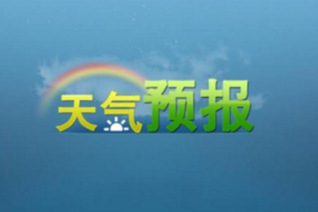 提醒:本周郑州持续高温 出门前要做好防暑降温准备