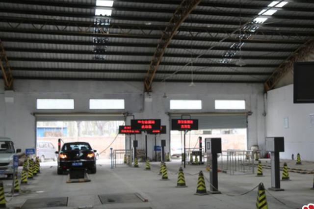 不要扎堆审车!郑州交警发布全市76个机动车检测站的信息