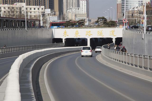 郑州未来路隧道地下人行通道4月1日封闭