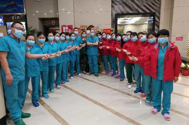 河南省第十一批支援湖北医疗队退出一线救治