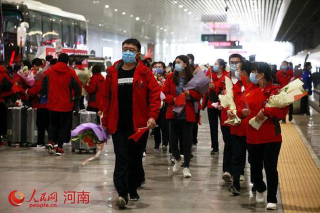 河南省第一批援助湖北医疗队137人载誉归来