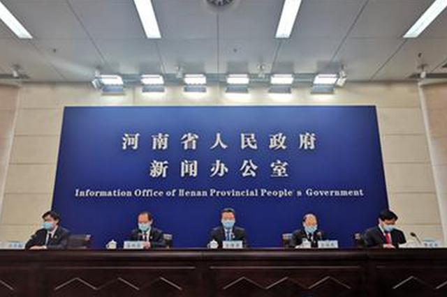 这些景区免费游……《河南省旅游条例》4月1日起施行