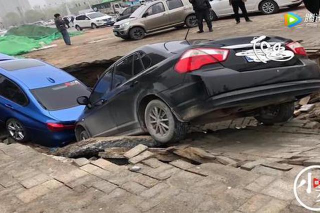 商丘市北海路一处路面塌陷 两车车头栽入深坑