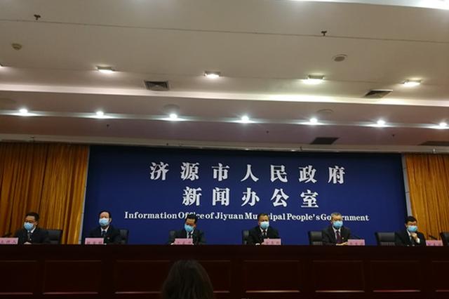 涉嫌妨害传染病防治罪 济源杜某被提请批准逮捕