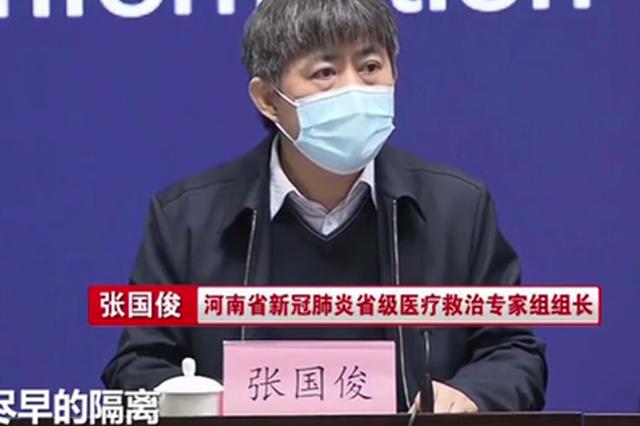 河南:针对无症状感染者一律隔离14天