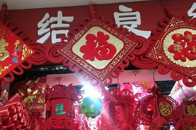 郑州新人急办婚礼因疫情无奈延期 商家期待下半年