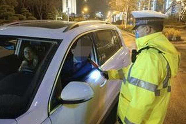 每周这三天严查酒驾醉驾 郑州交警全年不打烊