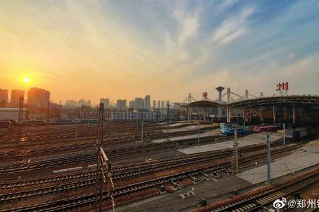 受线路塌方影响 郑州车站部分列车临时停运