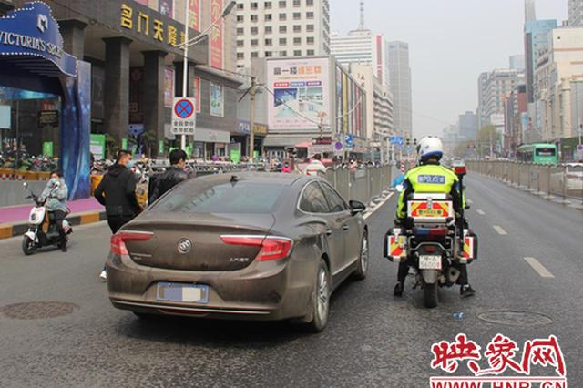 郑州交警集中开展火车站地区交通秩序整治行动