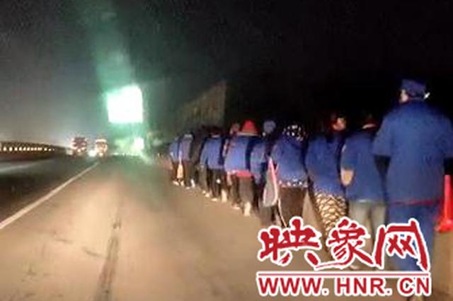 深夜高速交警徒步3公里 送20名乘客下高速