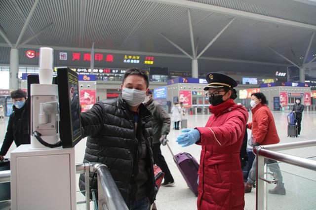 10日起郑州东站启用新列车运行图 多趟高铁有变化