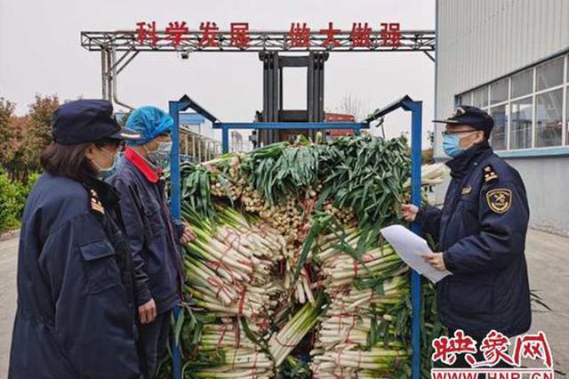 郑州海关助力河南食品农产品中小微企业打开海外市场