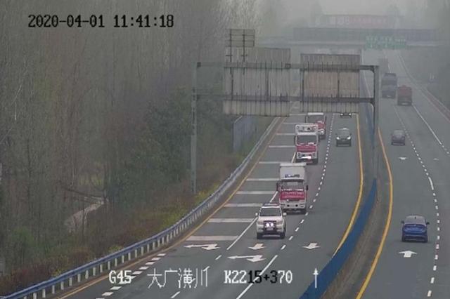 河南高速全力保障辽宁援鄂国家紧急医疗队返程