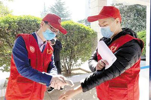 郑州市复查开学条件 多所中学开展复课演练
