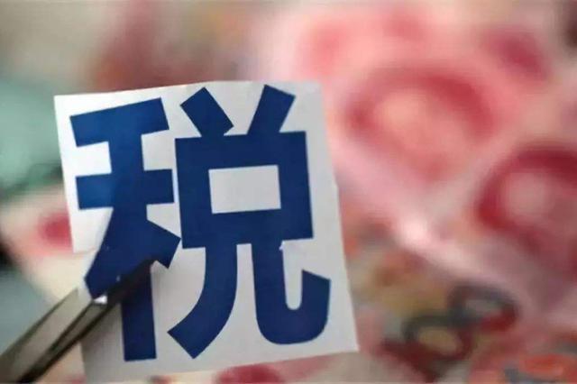 河南:90%以上涉税服务事项支持网上办理
