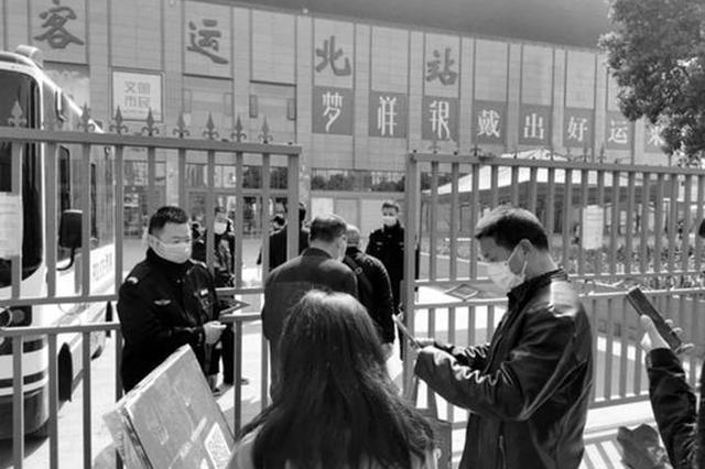 发送旅客2500人次 郑州客运北站清明首日出行数据来了