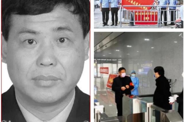 河南8名抗疫英雄牺牲!最年轻的仅39岁
