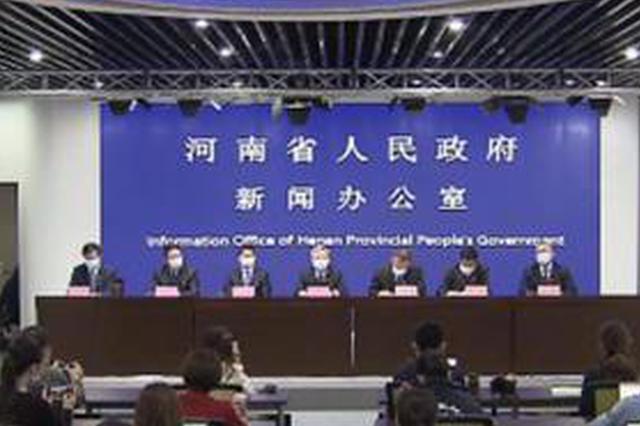 河南对武汉来豫返豫人员免费开展核酸检测