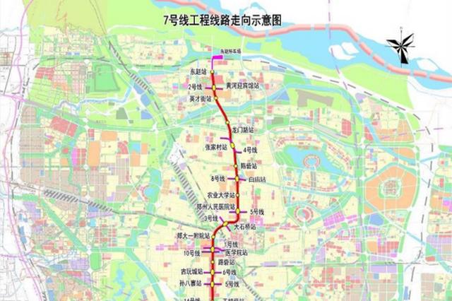 郑州四条地铁线传来最新消息!