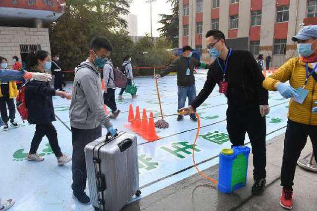 郑州全市高三年级学生正式回归校园 备战高考