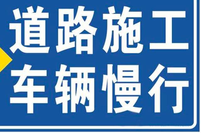 注意:郑州市地下交通工程二里岗站施工 请绕行!