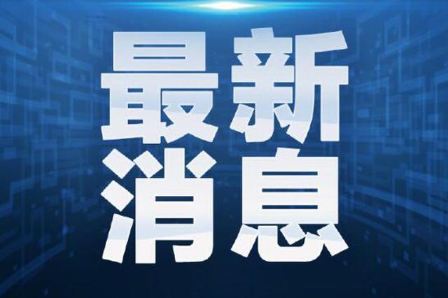 郑州考生家长注意!提前申领车贴 高考送考车辆不限行