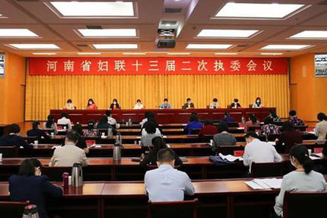河南省妇联宣布:今年 要为妇女儿童办好这十件实事!