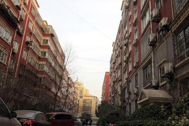 无主管理楼院有人管了 郑州整治提升行动计划近日公布