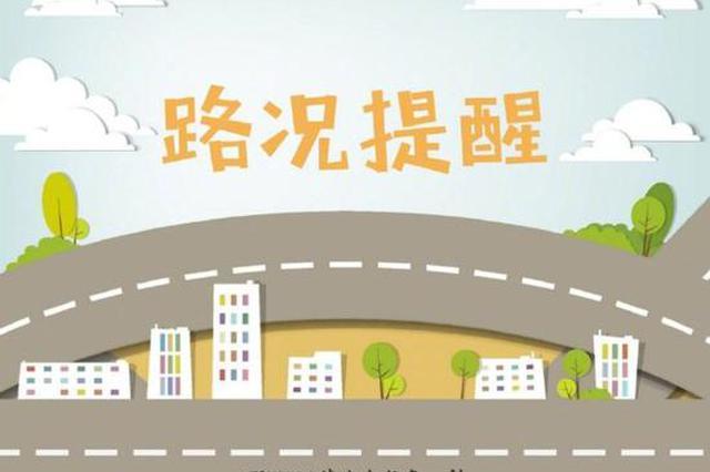 二广高速公路洛阳城区段将于5月20日对关林收费站进行封闭