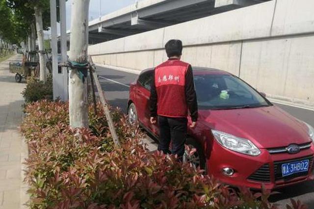 缓解停车难 郑东新区新增5处停车场1600余个停车位