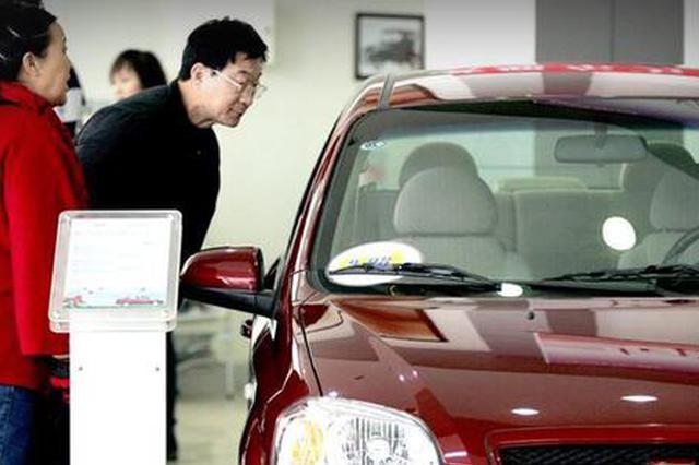 河南人注意!不用考试 花钱就能办驾照?小心有诈